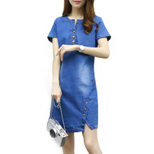 5827fde19d1 Plus size 3XL summer thin short sleeve denim dress womens 2018 Korean  o-neck sexy dress female slim denim dresses women clothing