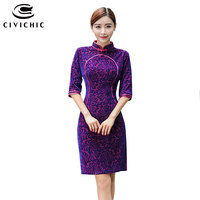 CIVICHIC Women Autumn Winter Chinese Classic Cheongsam Vintage Qipao Traditional Dress Female Velvet Warm Elegant Vestidos