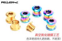 RISK Titanium Alloy Chain Wheel Screw TC4 Single Chainwheel Screw BMX Mountain Road Bicycle Chain Ring Screw Gold Rainbow Color