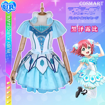 Anime Love Live Sunshine!Aqours Kurosawa Ruby Water Blue NEW World Uniform lovelive Cosplay Costumes Full set For Halloween