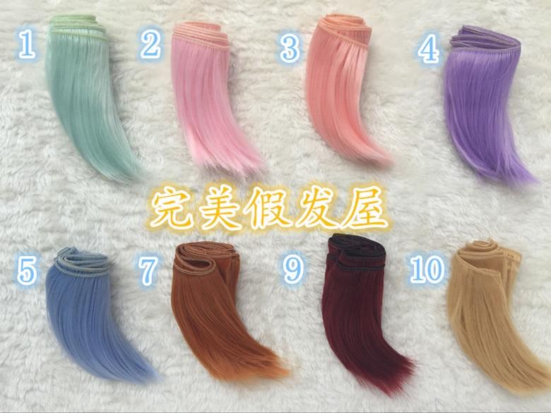 1pc 10cm/15cm/25cm BJD Wigs High-temperature Handmade Hairpiece For 1/3 1/4 1/6 BJD SD Dollfie new colour 15cm 25cm 30cm 35cm 50cm bjd wigs straight hair extension hair piece for 1 3 1 4 1 6 bjd sd dollfie 1pc