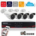 SUNCHAN AHD DVR 4CH HD AHD-M DVR  4pcs 720P 1200TVL AHD Outdoor Security Cameras 24 Leds Home Security System Surveillance Kits
