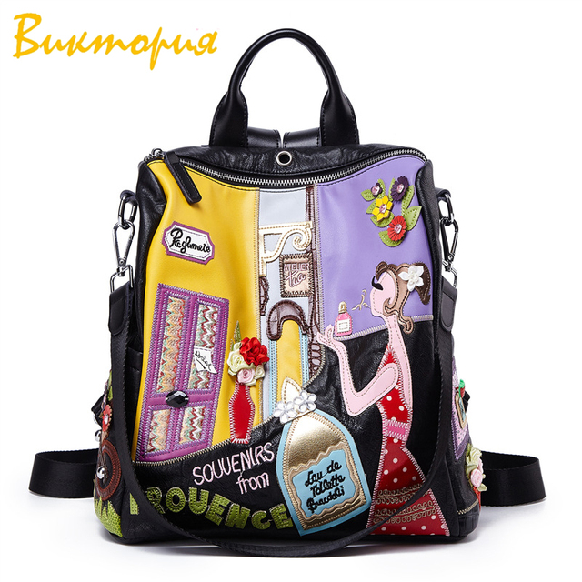 CHARA'S BAG brand Creative cartoon Backpack women Italy Fashion street Pattern embroidery PU Shoulder Bags College girl backpack