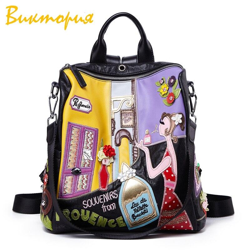 Sac de CHARA'S marque Creative cartoon sac à dos femmes italie mode rue motif broderie PU sacs à bandoulière collège fille sac à dos