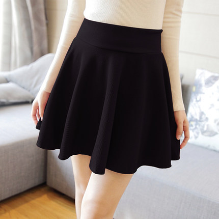 Plus Size 2018 Korean Autumn Winter New High Waisted A Word Skirts Sweet Big S -Xl