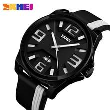 SKMEI 9171 Quartz Watch Man Sports Fashion Watches Outdoor Watch Date Time Wristwatch Water Resistant цена