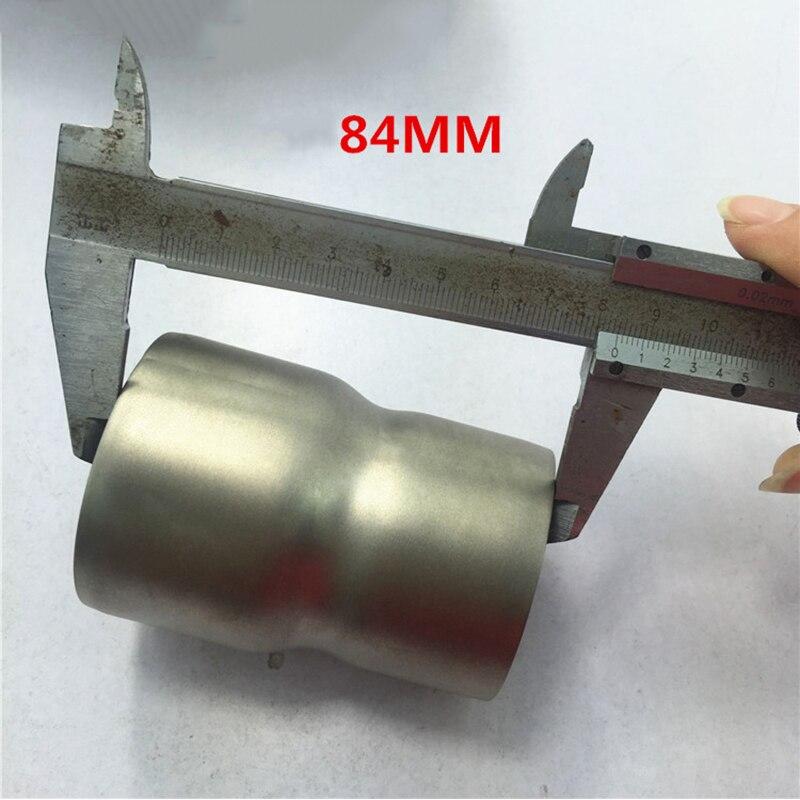 Универсальный 51 60 мм адаптер модифицированный глушитель выхлопной