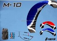 Бесплатная доставка Высокое качество 10 квадратных метров Quad линии Кайт серфинга отдых на открытом воздухе спортивные Para фольги кайт доска