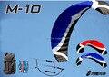 Бесплатная доставка высокое качество 10 квадратных метров quad линии электропередачи трюк кайт-серфинг открытый хохма спорт пункт фольги кайт доски кайт