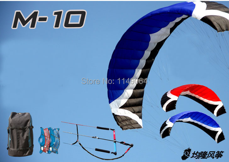 free shipping high quality 10 square meters quad line power kite surf outdoor fun sports para foil kite board stunt kite