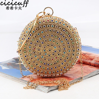 CICICUFF Colorful Diamond Evening Bag Round Ball Fashion Designer Gold Clutch Purse Handbag Wedding Bridal Chain Messenger Bag