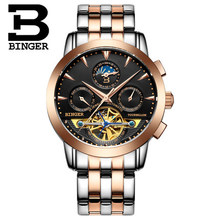 Качество Марка Binger Мужчины Спорт WatchesSwitzerland Военная Наручные Часы Повседневная Стали Мужчины Наручные Часы Водонепроницаемые Reloj Relojes