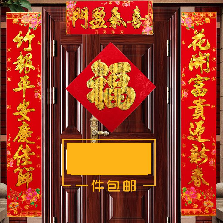 Red Card Paper Bronzing Suede New Year Spring Festival ...