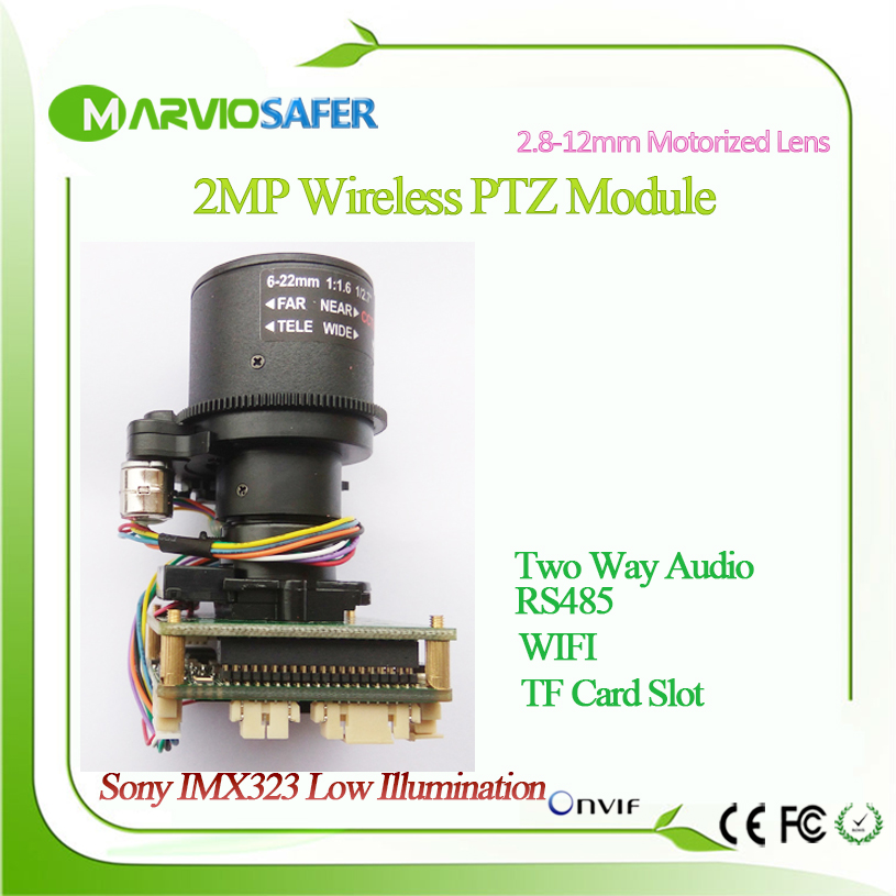 2MP 1080P FULL HD WIFI IP PTZ Wireless Network Camera Module Board Motorized auto focal  2.7 13.5mm Zoom Lens TF Card Slot RS485-in Surveillance Cameras from Security & Protection