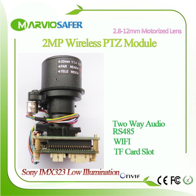 2MP 1080P FULL HD WIFI IP PTZ font b Wireless b font Network Camera Module Board