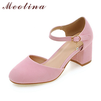 Meotina Women Shoes High Heels Buckle Strap Pumps Pink Shoes Round Toe Thick High Heels Ladies