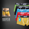 The Original Flavor of European Style Fashion Underwear Men's Boxers Cotton Lycra Solid Color Super Comfortable Mens Underpants