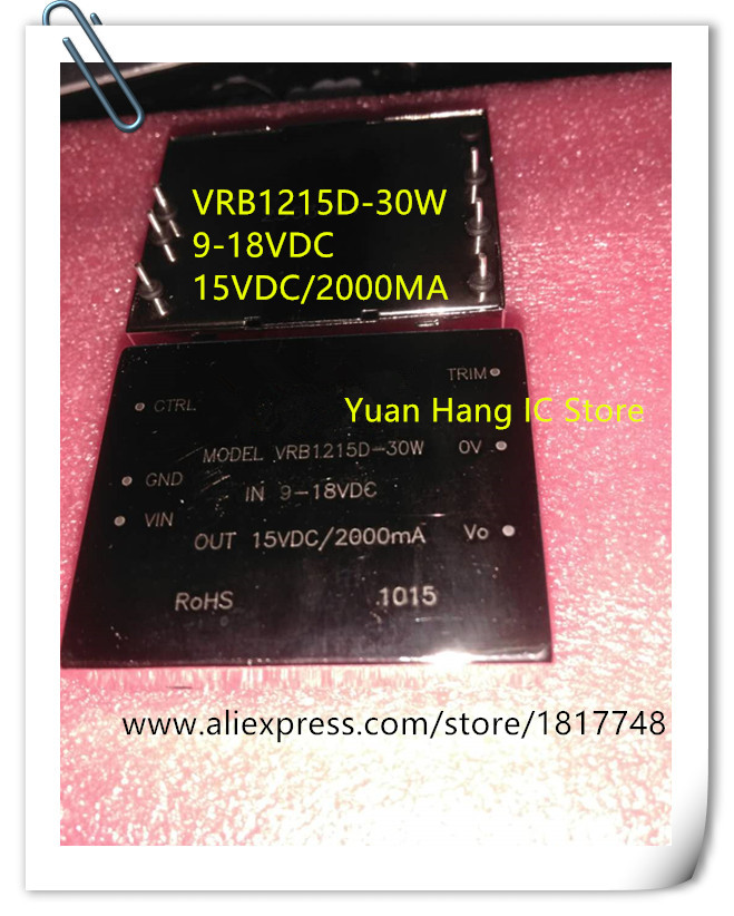 1PCS/LOT VRB1215D-30W VRB1215D 15VDC/2000MA
