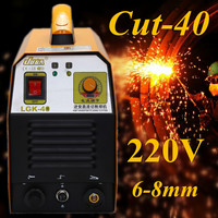Plasma Cutter IGBT AC 220V 240V LGK CUT 40 220V Air Cutting Welding Machine Weld Tool Cutting Waterproof Corrosion resisting
