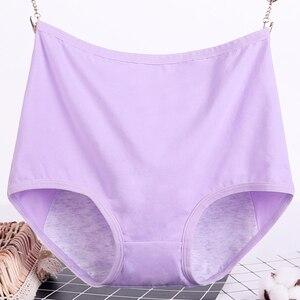 Image 4 - Artı boyutu yüksek bel dönem külot kadın menstruasyon külot pamuk adet sızdırmaz büyük boy iç çamaşırı kadın XXXL Lot