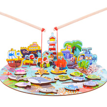Baby Toys 3D puzzle Fishing toys For Children Multifunctional Farm Seas Scenes Magnetic Games Kids Educational