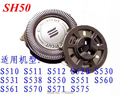 Новая Сменная головка для электробритвы philips S5082 S5095 S5080 S5081 S5095 S5090 S5082 S5081, 2 шт./лот SH50