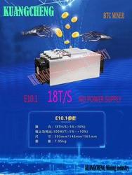 Neue asic ebit e10.1 miner 18T sha256 BCH BTC Miner Wirtschafts Als BITMAIN Antminer S9 S9j S11 S15 DR5 t5 WhatsMiner M3 M10
