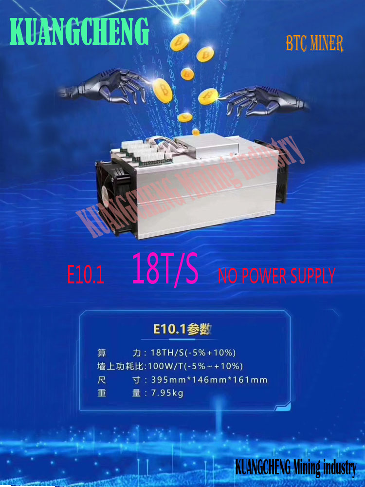 New Asic Ebit E10.1 Miner 18T Sha256 BCH BTC Miner Economic Than BITMAIN Antminer S9 S9j S11 S15 DR5 T5 WhatsMiner M3 M10
