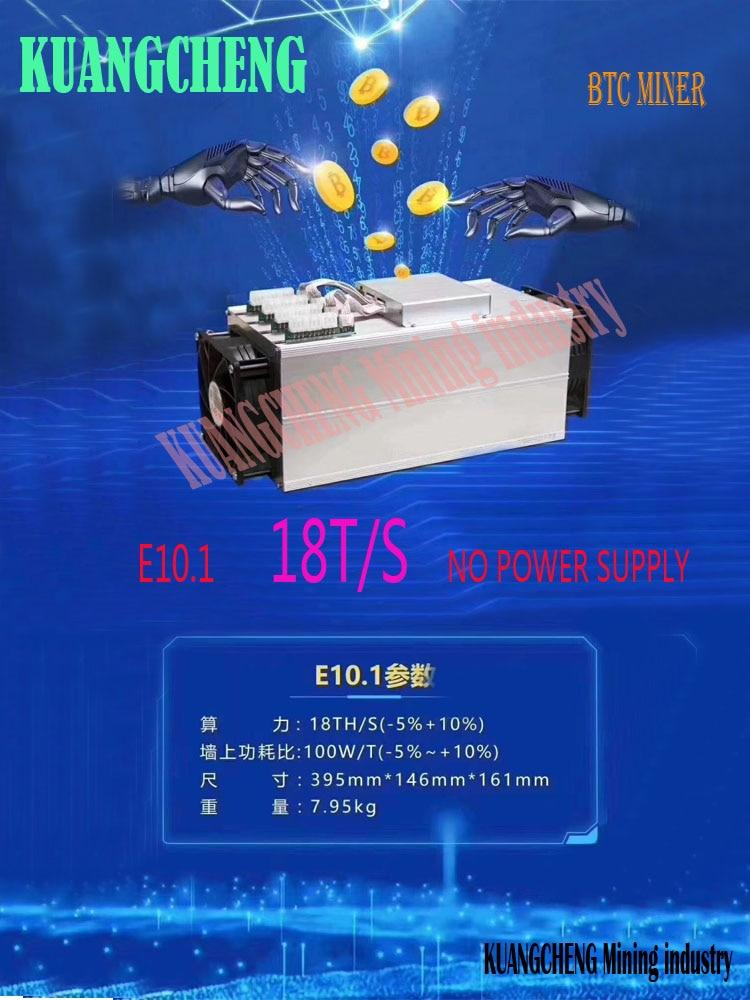 New asic ebit e10.1 miner 18T sha256 BCH BTC Miner Economic Than BITMAIN Antminer S9 S9j S11 S15 DR5 T5 WhatsMiner M3 M10