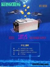 old  used asic ebit e10.1 miner 18T sha256 BCH BTC Miner Economic Than BITMAIN Antminer S9 S9j S11 S15 DR5 T5 WhatsMiner M3 M10