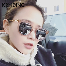KRMDING 2018 New fashion retro sunglasses ladies mens men and women travel goggles glasses