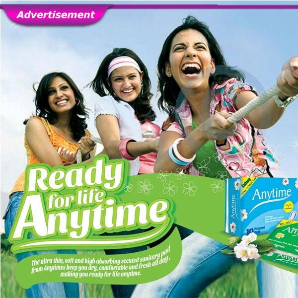 43 - Advertisement 2