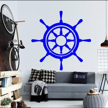 High quality boat steering wheel nautical living room wall stickers Art Mural wall decor vinyl home decoration stickers F-65 g whitefield chadwick 3 nautical songs f 265