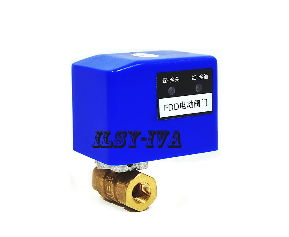 DN8 DC12V DC24V brass 2 way Cold hot water vapor heat gas motorized ball valve