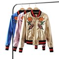 Autumn Women Embroidery Floral PU Leather Jacket Metal Long Sleeve Pink Gold Royal Blue Baseball Ladies Coats
