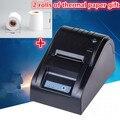 2 рулонов термобумаги + 5890 Т принтер черно-белый 58 мм тепловая чековый принтер печатная машина скорость 90 мм/сек. интерфейс USB