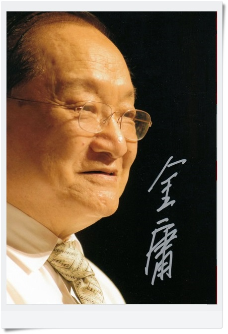 signed Louis Cha autographed  original photo  7 inches freeshipping  082017 signed mayday ashin autographed original photo 7 inches freeshipping 082017
