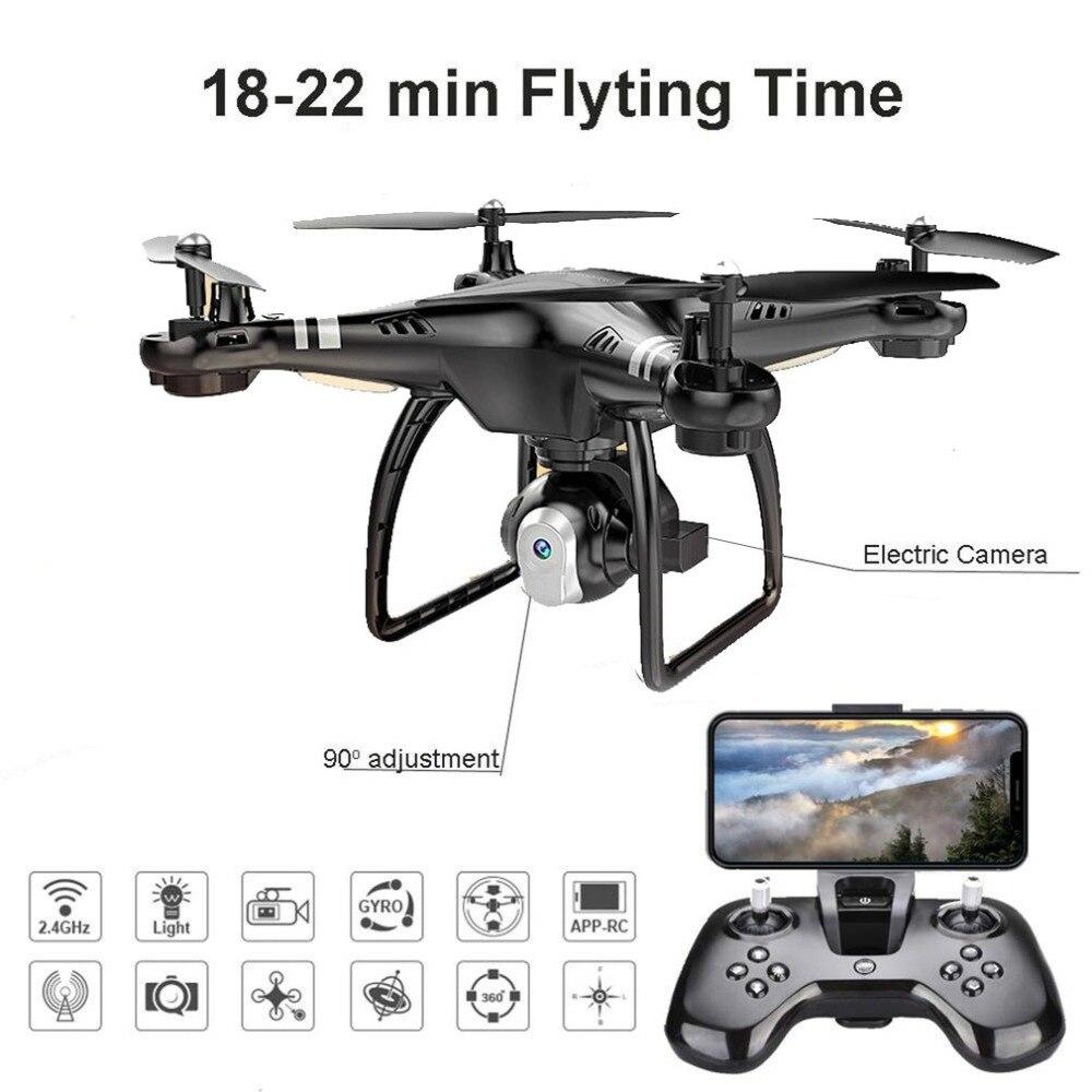 X8 RC Дрон с HD 3MP камерой высота удерживает один ключ возврат/посадка/снятие Безголового режима г 2,4 г RC Квадрокоптер Дрон дропшиппинг