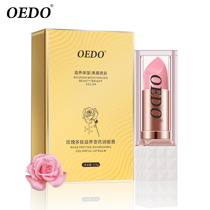 Rose Peptide Nourishing Colorful Lip Balm Anti Aging Antifreeze Anti-chapped Makeup Face Skin Care Repair Damage Lip Moist Cream city shop ncs107 horse oil repair lip balm 1 5g