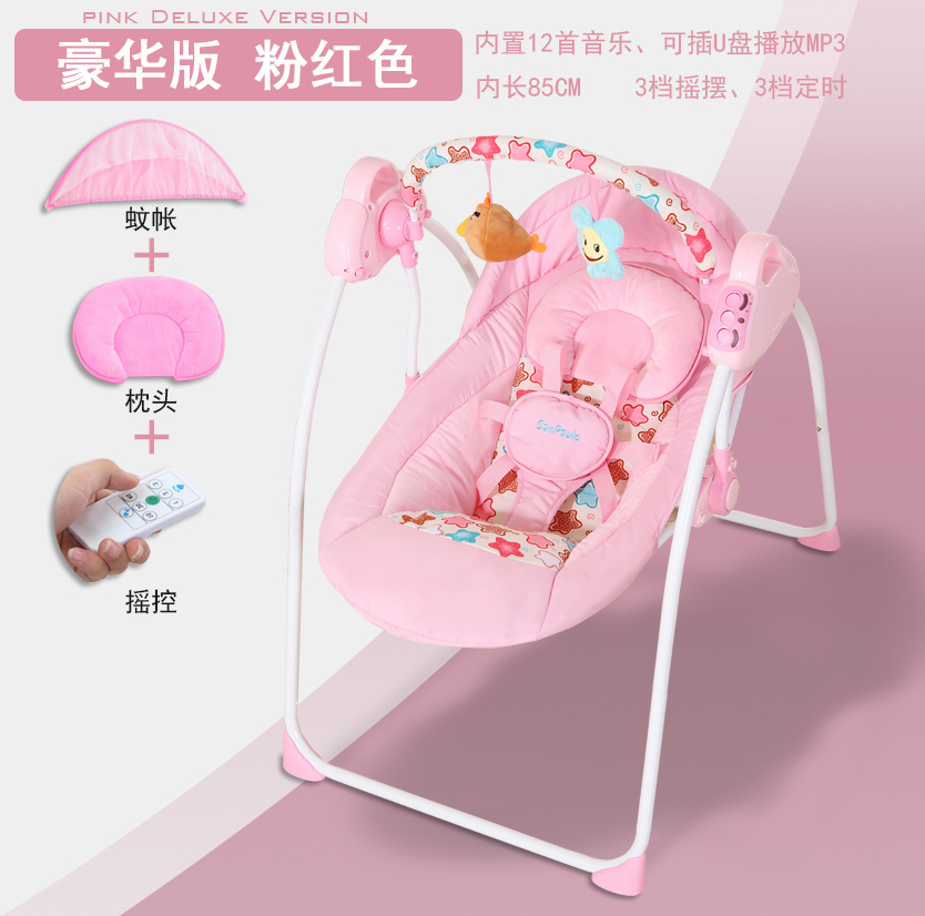 Multifunction Baby Electric Rocking Chair With Music Swing Chair Multispeed Adjustment BluetoothRemote Control Baby Cradle 0-18M