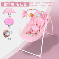 Multifunction Baby Electric Rocking Chair with Music Swing Chair Multispeed Adjustment BluetoothRemote Control Baby Cradle 0 18M