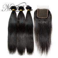 NEW STAR Bundles With Closure Straight 3 Piece 4x4 Free Part Lace Brazilian Cuticle Aligned Virgin Human Weave Hair Extension