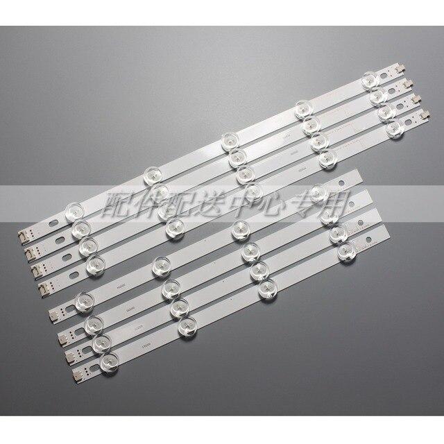 Светодиодная лента для подсветки LG 39 дюймов, 8 светодиодный, для телевизора LG 39LN5100 INN0TEK POLA2.0 39 39LN5300 39LA620S POLA 2,0 39LN5400