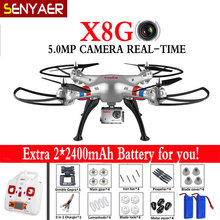 Aerial Photography Drone Syma X8G Quadcopter 5.0MP FPV Real-Time WIFI HD Camera With Wide Angle Headless RC Helicopter Toys Gift