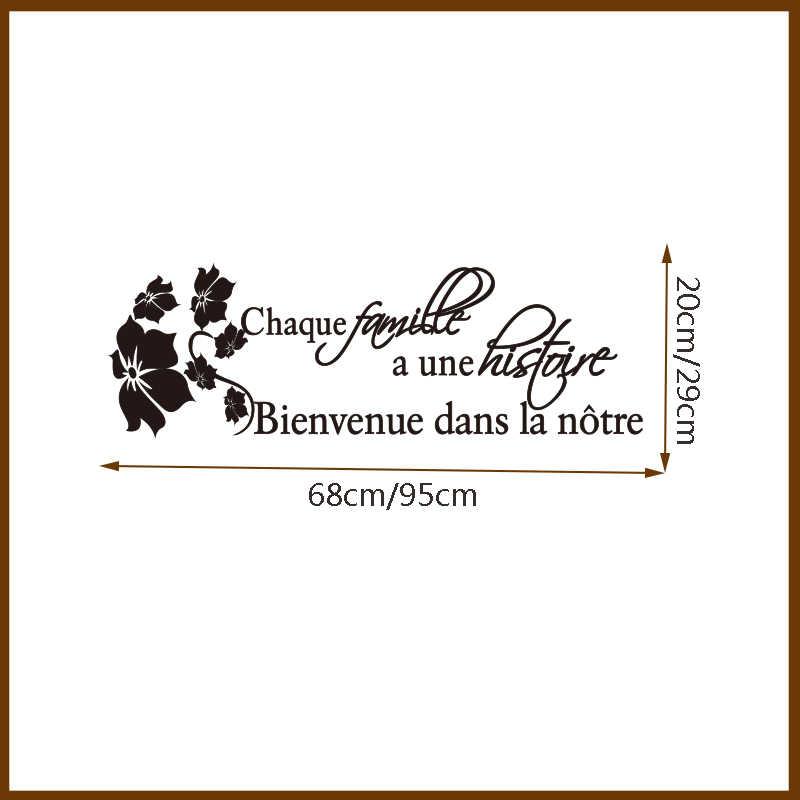 Pháp quote báo giá histoire de famille vinyl tường sticker đính nghệ thuật bức tranh tường phòng khách trang trí nội thất nhà decorationDD0235
