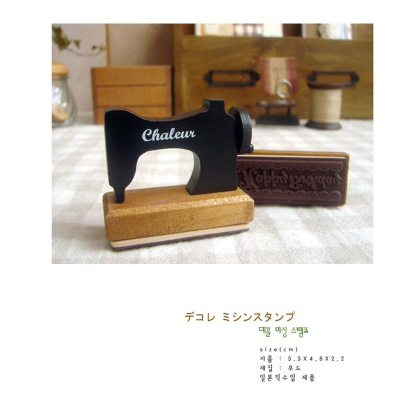 1pcs/lot Vintage Sewing Machine Shape Happy Birthday Stamp DIY  Work Gift Wooden Stamp For Decoration
