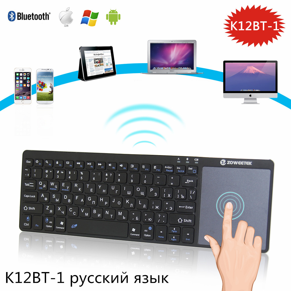 Zoweetek K12BT-1 ultra Slim Wireless Russian Hebrew English Spanish German Bluetooth keyboard with Multi-Touchpad for PC IOS rapoo e2700 slim wireless multi media touchpad 80 key keyboard with receiver black 2xaaa