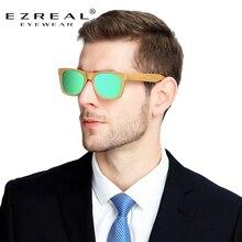 EZREAL New Men's Du Wooden Polarized Sun Glasses Retro
