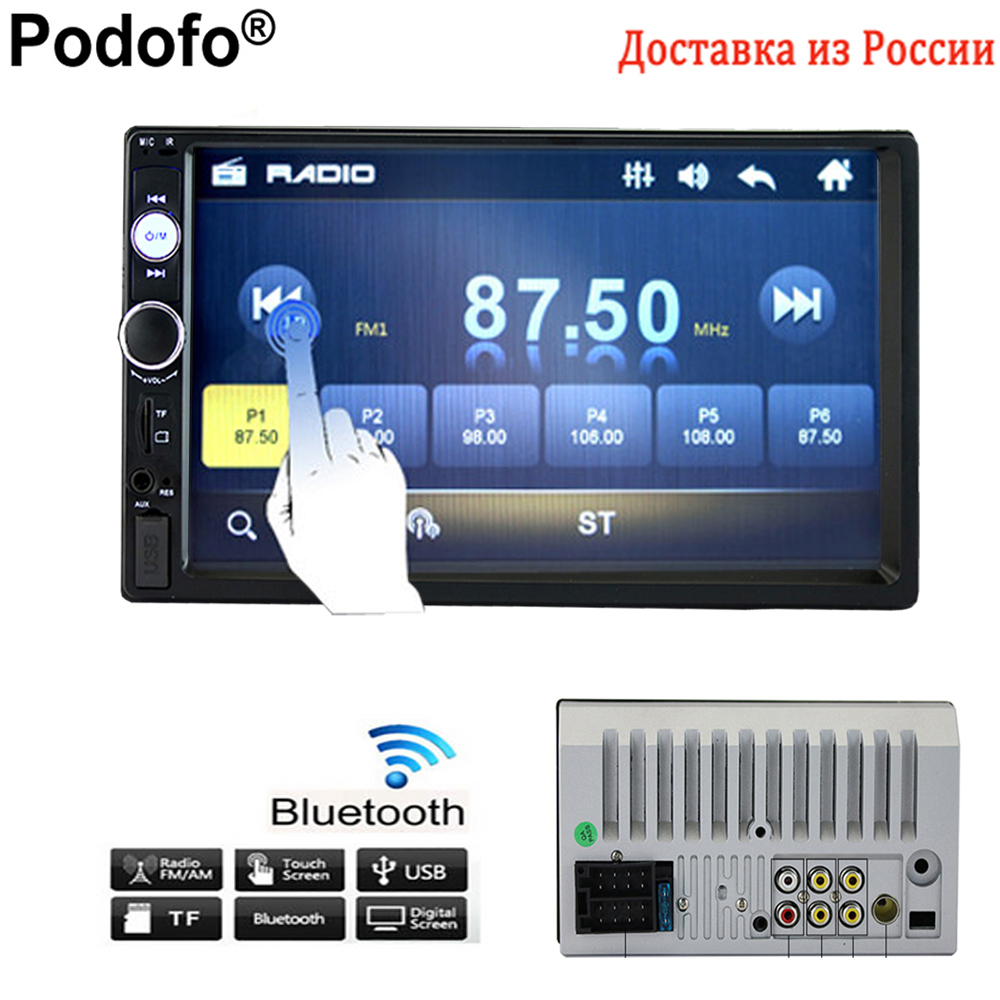 Podofo 2 Din Car Radio Stereo Player 7 HD Touch Screen FM Multimedia USB AUX Bluetooth Mp4 Audio Autoradio Car Backup Monitor steering wheel control car radio mp5 player fm usb tf 1 din remote control 12v stereo 7 inch car radio aux touch screen