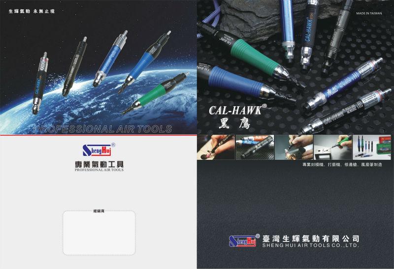 SHT-360A Tajvanon gyártott, mikro légcsiszoló műanyag - Elektromos kéziszerszámok - Fénykép 4